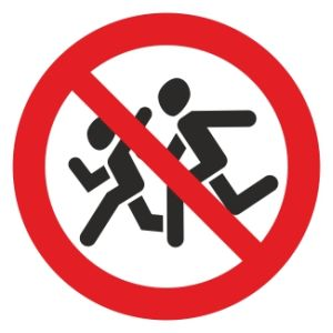 запрещено бегать