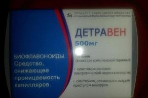 Прием препарата при беременности