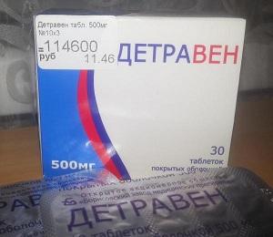 Таблетки для лечения геморроя и варикоза