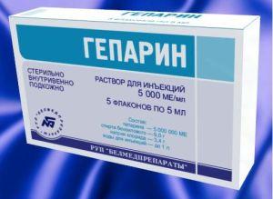 Гепарин в терапии тромбозов