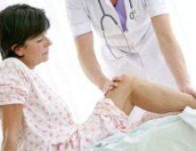 Функциональная венозная проба