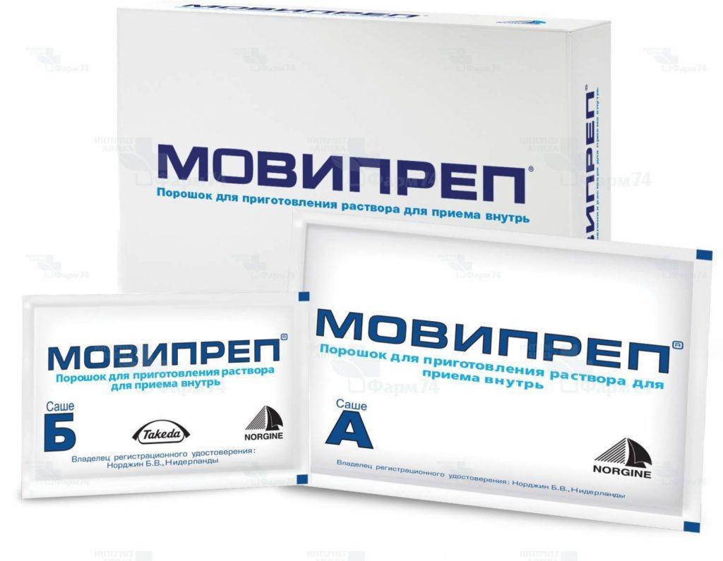 Подготовка с Мовипреп
